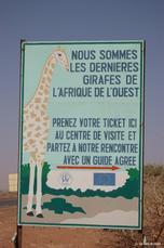 Entrée de la réserve de Kouré